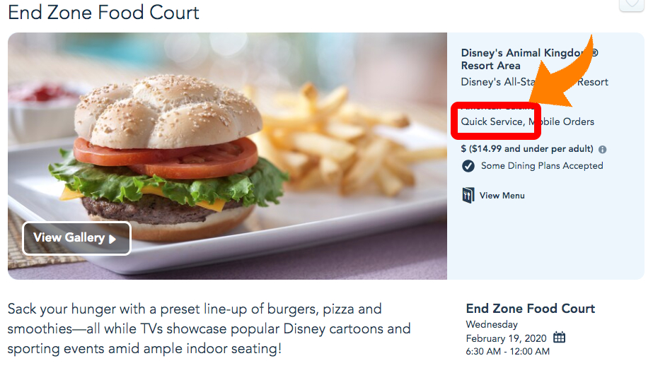 Disney World 餐廳頁面